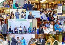 Event photo collage