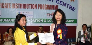 Skill certificate NSDC
